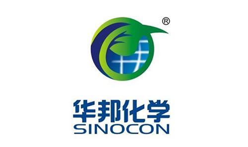 武汉华邦化学新材料有限公司---中低温螺杆式冷水机组