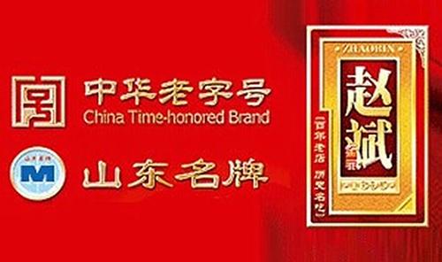 山东赵斌食品(湖北)有限公司---水产品速冻库、鱼肉冷藏库、水冷式冷库