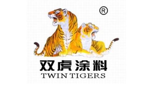 湖北武汉双虎涂料有限公司---全防爆型冷库、化工涂料恒温库、化学品低温冷藏库