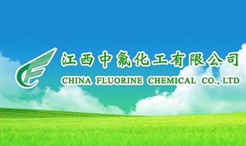 江西中氟化工有限公司---化工冷水机组