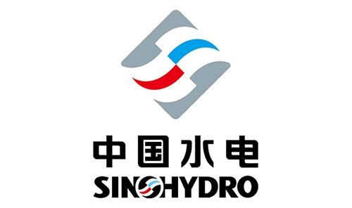 中国水利水电第十一工程局有限公司---工业冷水机组